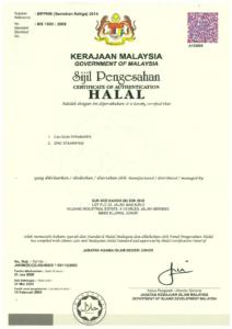 HALAL_SAM