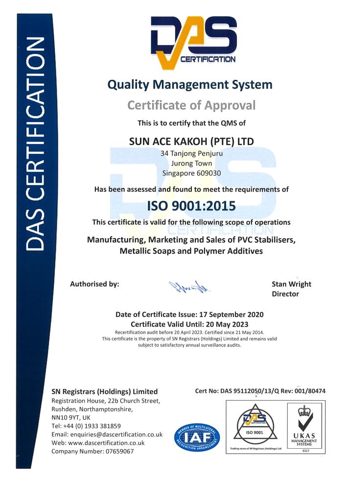 ISO認定証(シンガポール工場)