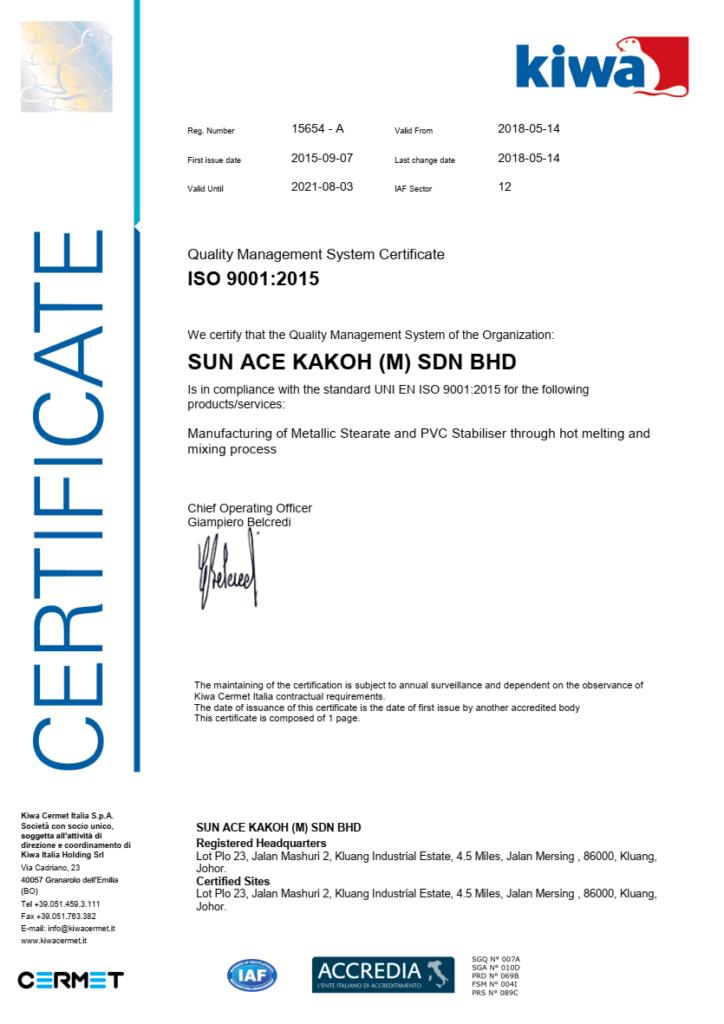 ISO認定証(マレーシア工場)