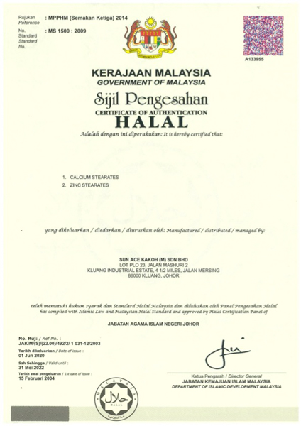 HALAL認定証(マレーシア工場)